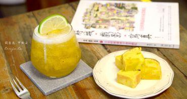 【台南食記】凰商號 食尚玩家推薦!藏身西菜市的手作鳳梨冰、地瓜蛋糕,國華街美食推薦