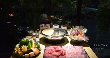 【台北食記】忻殿堂 超狂叻沙火鍋免費升等!國民海陸雙人餐只要999元,cp值超高推薦