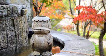 【北海道遊記】定山溪賞楓一日遊!邊賞紅葉邊找河童,還能免費體驗足湯溫泉