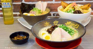 【新竹食記】麵屋偶拉麵本也 來自沖繩的豚骨拉麵台灣一號店!Big City遠東巨城美食推薦