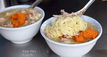 【三重食記】北港龍門生炒鴨肉焿 30年在地美食小吃,鋼管輸送好吃又特別