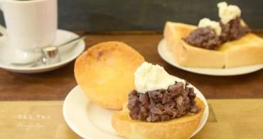 【名古屋美食】KAKO BUCYO COFFEE 小倉紅豆吐司圓麵包,車站附近好吃早餐推薦