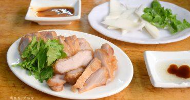 【台北美食】阿角紅燒肉 食尚玩家推薦!號稱地表最強紅燒肉,六種部位晚來吃不到