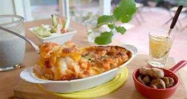 【台北美食】Snuggles Kitchen 私廚房 焗烤千層麵好吃又營養,天母蔬食料理推薦(讀者優惠:點套餐送主餐)