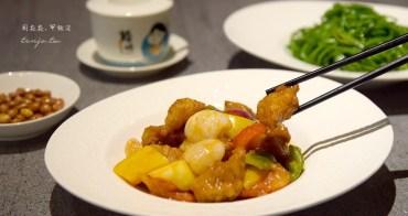 【大直ATT美食】PUTIEN莆田 新加坡最佳亞洲餐廳 連續三年米其林一星殊榮!