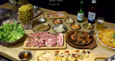 【台北美食】台韓民國韓式燒肉店 東區韓國料理推薦!烤肉與水果燒酒的極品組合