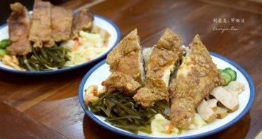 【西門町美食】玉林雞腿大王 號稱台北市最好吃的雞腿飯!萬華巷弄70年老店