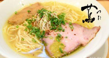 【日本東京食記】Japanese Soba Noodles蔦 米其林一星拉麵!世界首家巢鴨必吃美食