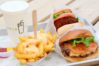 【日本東京食記】Shake Shack紐約最好吃的漢堡!亞洲首店就在明治神宮外苑