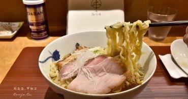 【東京淺草拉麵】麺 みつヰ tabelog3.89分百名店!巷弄隱藏版美食太麵彈牙好吃