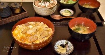 【東京新宿美食】泰然 極品比內地雞親子丼!tabelog3.69分,超值午餐限量供應