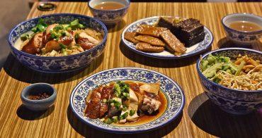 【蘆洲長榮路美食】豐雞號 鹹香夠味港式油雞飯,內用再享藥膳湯喝到飽!