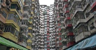 【香港景點】鰂魚涌海山樓怪獸大廈 電影變形金剛4拍攝地,ig熱門拍照打卡點
