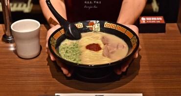 【信義區美食】一蘭拉麵台北別館 新光三越A11菜單價格 24小時營業早餐宵夜推薦