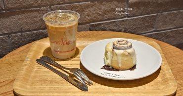 【福岡美食】Cinnabon 來自美國西雅圖的美味肉桂捲!博多車站甜點下午茶推薦