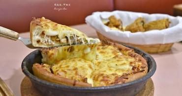 【台北美食】蘇阿姨比薩屋 超好吃鬆厚pizza、炸雞!捷運國父紀念館站餐廳推薦
