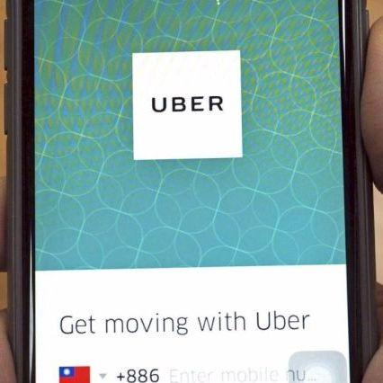 Uber confirms hacker attack: stolen information to 57 million users, and drivers