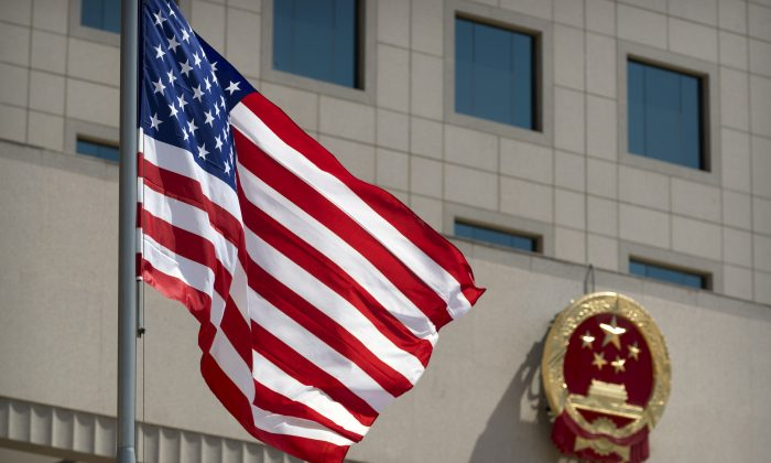 US Commerce Dept Finds Chinese Exporters Dumped Ceramic Tile