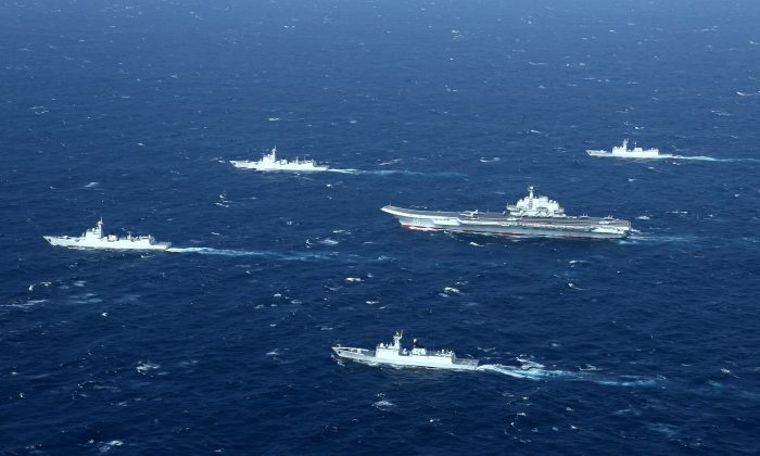 Exclusive: China to Stage Rescue Operations Drill in the South China Sea