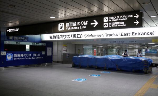 A view of closed ticket gantries for the Shinkansen bullet train service, which is suspended temporarily due to Typhoon Hagibis, at Shin Yokohama Station