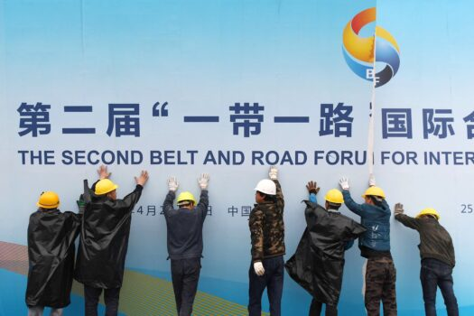 Belt and Road Forum panel