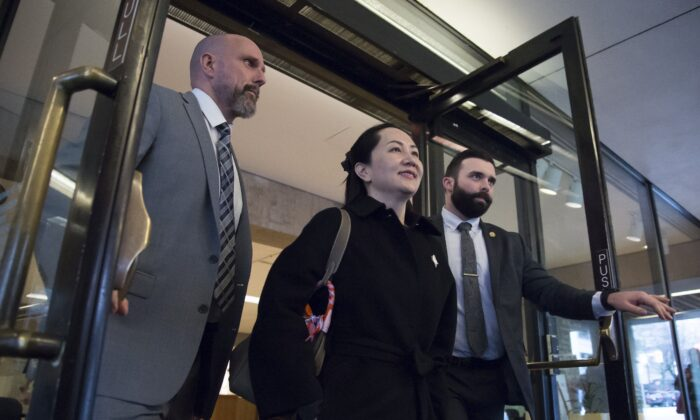 Huawei's Meng Lied, Support Extradition to US: Federal Documents