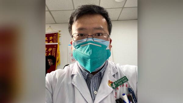 Doctor Li Wenliang, Coronavirus Outbreak