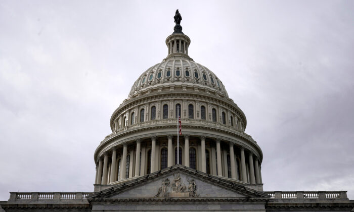 Republican Members Object to 1.3 Trillion 2021 Spending Package Passed by the House