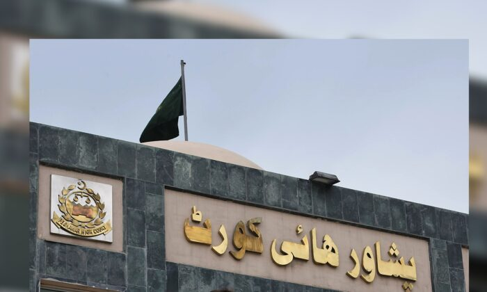 US National Shot Dead in Pakistan Courtroom During Blasphemy Trial