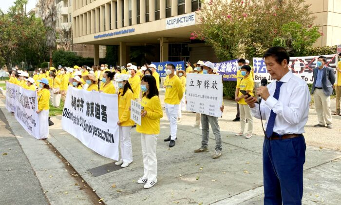 Rally at LA's Chinese Consulate Calls for End to New Wave of Persecution
