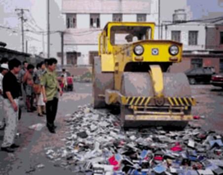 destruir livro falun gong