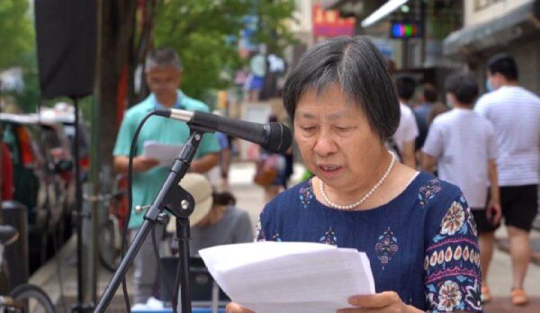 Hui Zhen