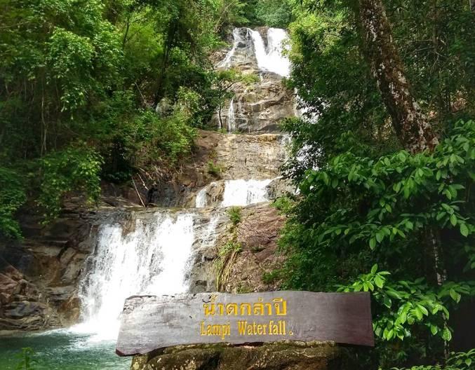 Водопад Лампи - радужный