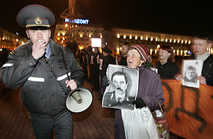 Belarus: Can Europe Really Change the Continents Last Dictatorship?
