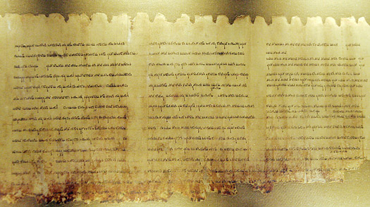 A partial view of the Dead Sea Temple Scroll, which is nearly 4 yards long