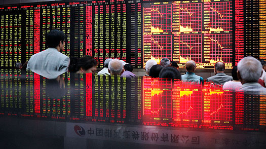 Is a China Stock Bubble Forming?