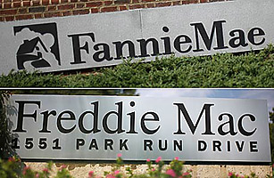 The Future of Fannie and Freddie: Chief Says Government Ownership Is Bad