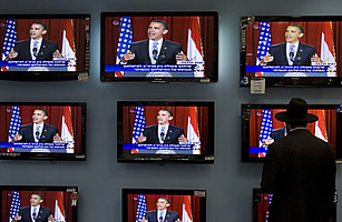 Obama Cairo Speech Stirs Mixed Feelings in the Holy Land