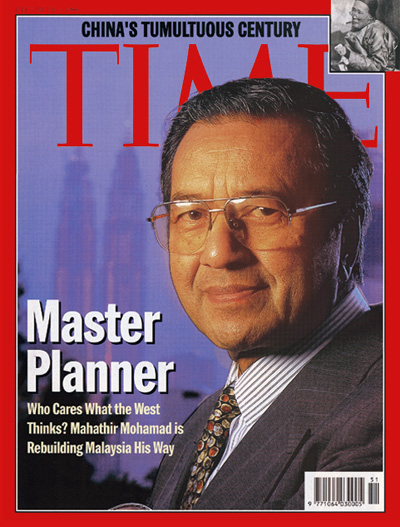 Image result for Tun Mahathir the Builder by TIME Magazine