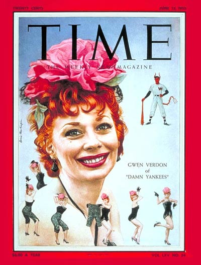 SUPER HOLLYWOOD Gwen Verdon