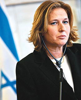 Israel's Foreign Minister