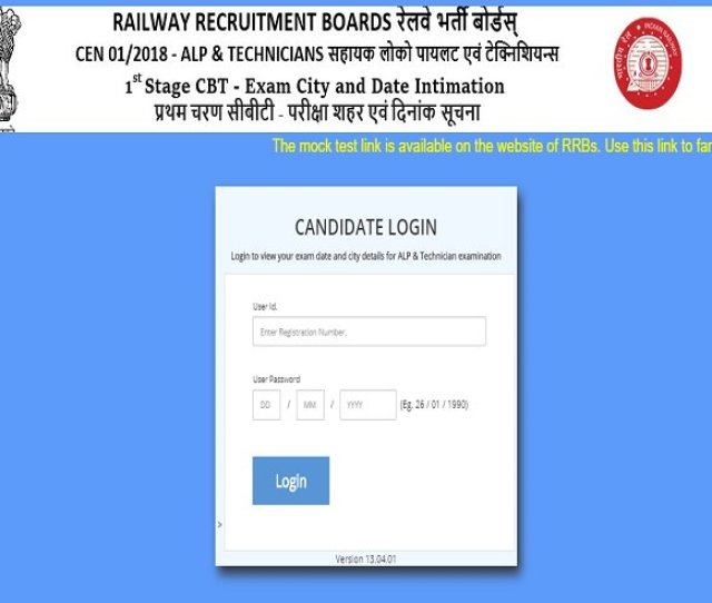 Rrb Recruitment 2018 Check Rrb Alp Exam Date City Here