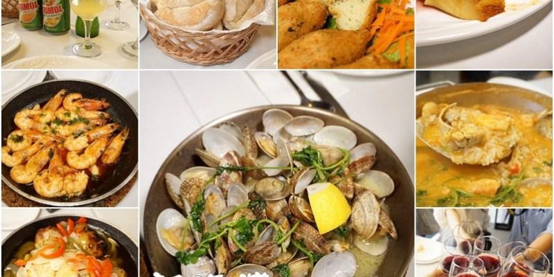 澳門美食|新海灣葡式餐廳-道地葡式料理美食讓人沉醉於藍藍的海洋風裡(2016愛評澳門嚐飽途/邀約)--踢小米食記