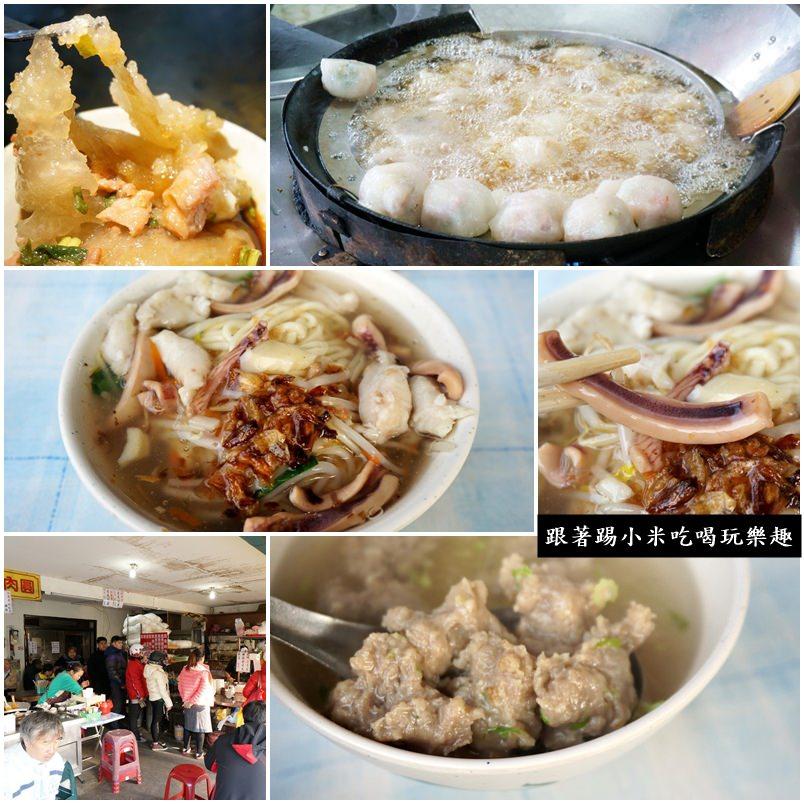 新竹美食 竹蓮市埸魷魚羹 竹蓮肉圓傳統銅板小吃美食(竹蓮市埸小吃)–踢小米食記