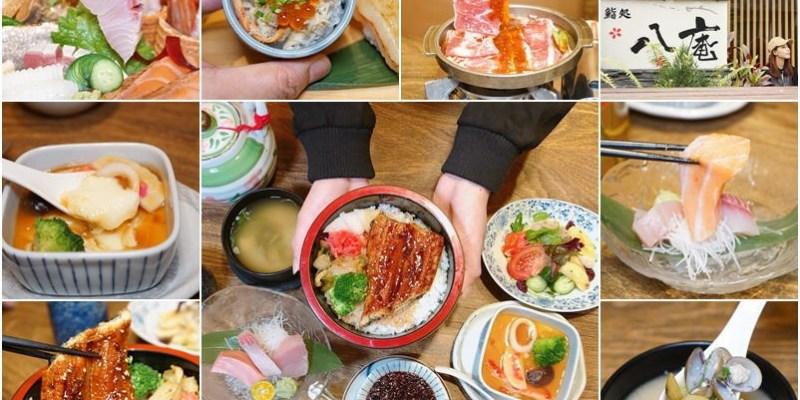 新竹竹北美食|八庵壽司割烹日本料理菜單套餐價格價目MENU資訊。地址營業時間電話--踢小米食記