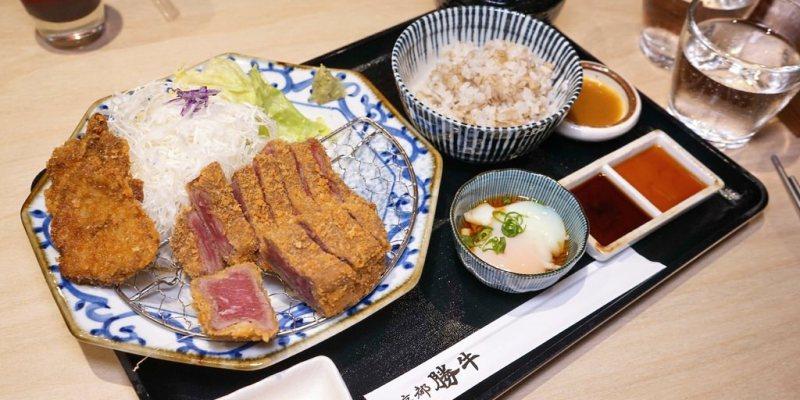 新竹美食|京都勝牛巨城店。來自日本的炸牛排專門店食用心得(菜單營業時間地址)--踢小米食記