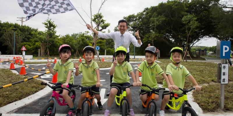 新竹景點|「2019港南運河親子運動日」6/23延至6/29全家一起運動出遊去吧!--踢小米的生活