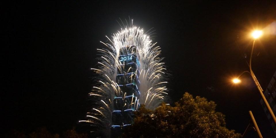 【台北】101 跨年煙火活動紀錄 祝大家新年快樂--踢小米遊記