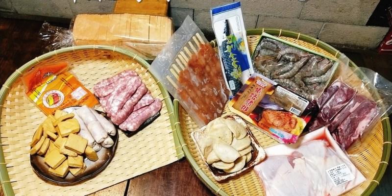 踢小米團購中秋烤肉組-1500元(不含運費)