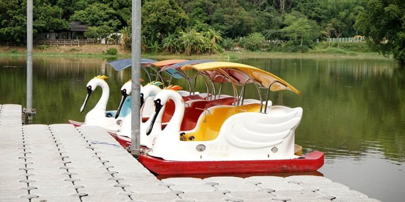 新竹景點|青草湖天鵝船預計5/12試營運。大家童年時回憶的遊湖趣.SUP立漿划船(周邊美食.價格營業時間停車資訊)--踢小米遊記